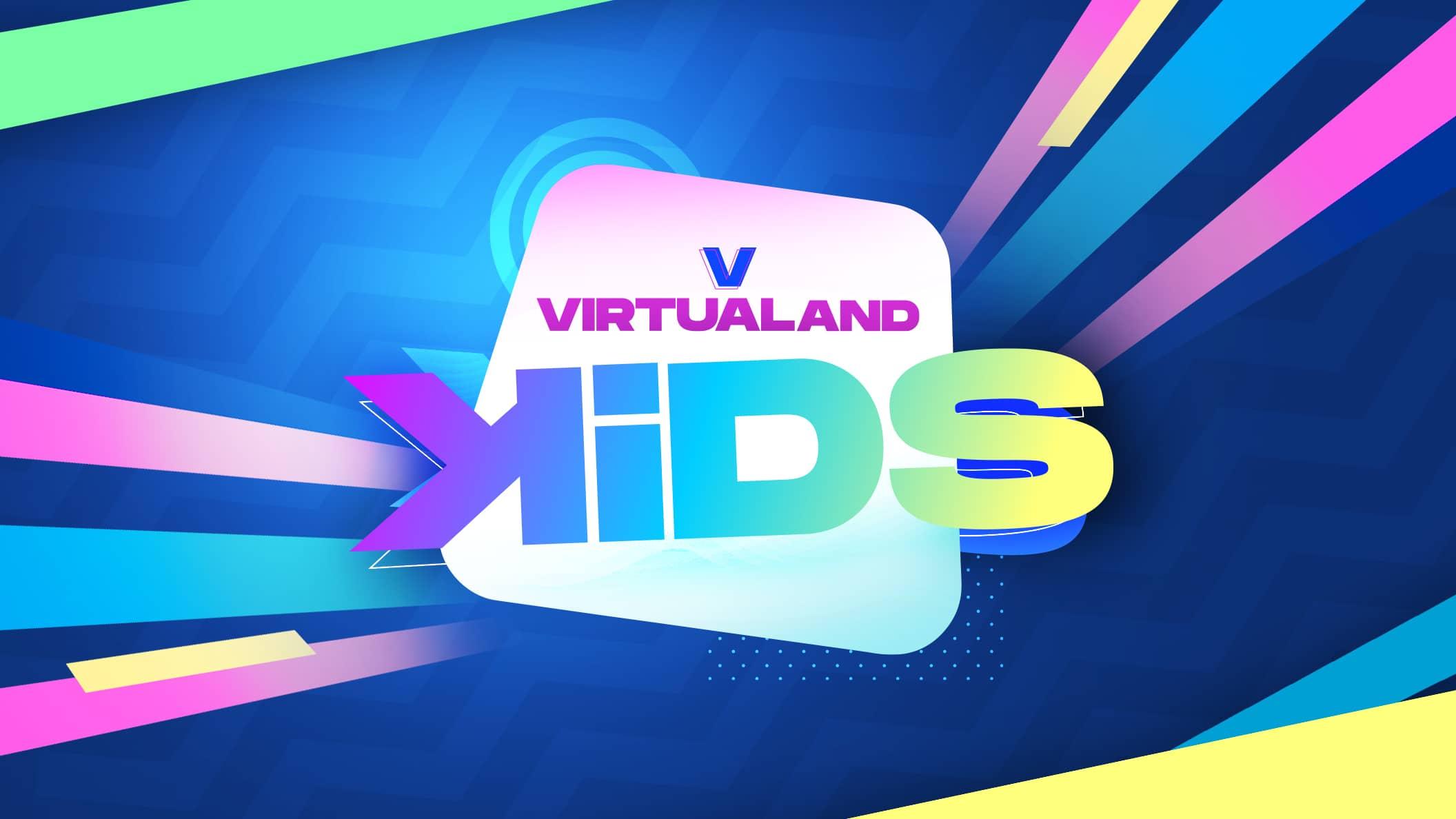 virtuland-kids-fondo
